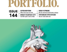 Portfolio Magazine // Feature story